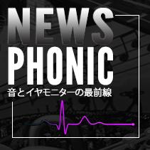 NEWS PHONIC